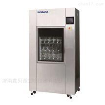 BK-LW420实验室大型洗瓶机