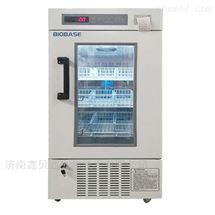 BXC-160单开门血液冷藏箱