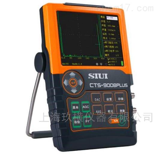 超研究所 手持式数字式超声波探伤仪