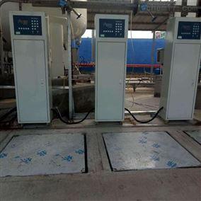 氮气灌装秤带低温阀门切断,带报警灌装机