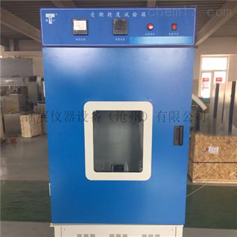 FSY-18A石膏板受潮挠度试验箱