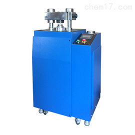 ZRX-17657自动粉末压片机