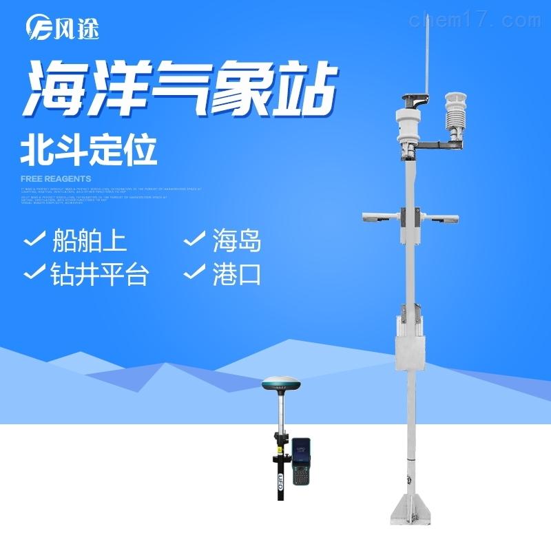 船载式自动气象站观测系统