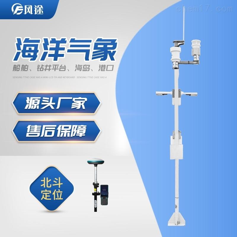 船载气象站测量系统