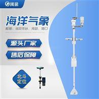 FT-HYQX船載氣象站測量系統