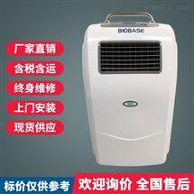 *博科医用移动式空气消毒机
