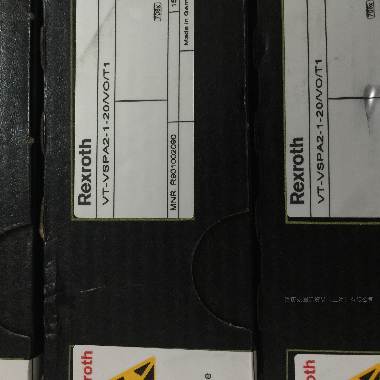 Rexroth力士乐放大器R901002090现货包邮