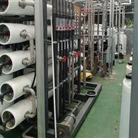 美国陶氏RO膜电厂锅炉给补水处理采购