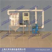 DYQ526Ⅱ数据采集气动反吹袋式除尘器,大气污染治理