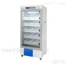 BXC-310单开门血液冷藏箱