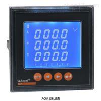 电能质量电力分析仪