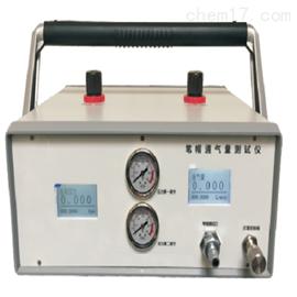 ZRX-17632笔帽透气性检测仪