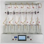 HSYZ-106 一体化蒸馏仪