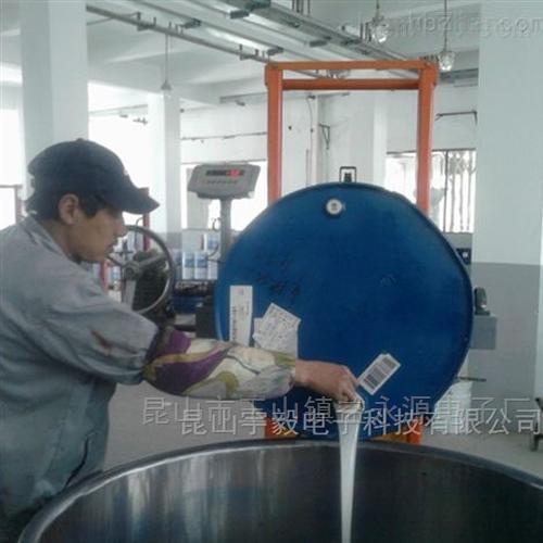 南京油桶倒料车秤 液压手动升降油桶秤