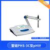 臺式pH計 酸度計PH計 實驗室用PH計 雷磁