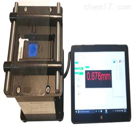 ZRX-17575手机盖板测厚仪