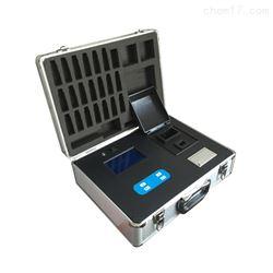 LB-XZ-0125路博多参数水质分析溶氧仪