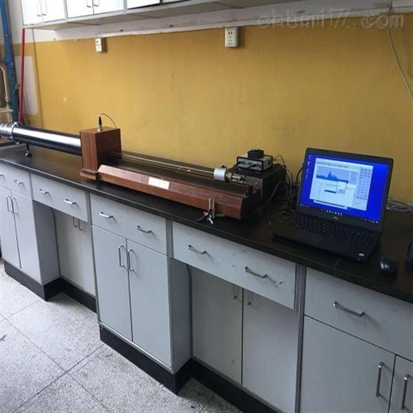 AWA6290Z型驻波管吸声系数测量系统技术参数