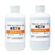 瓶装电导率校准溶液