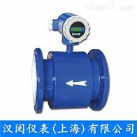 HEL-DN350氨水电磁流量计
