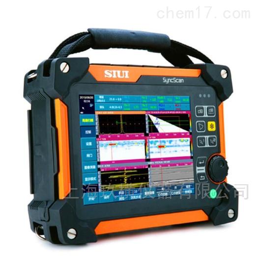 汕超研究所 相控阵超声波探伤仪使用要点