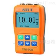 汕超便携式高精度数显超声波测厚仪规格说明