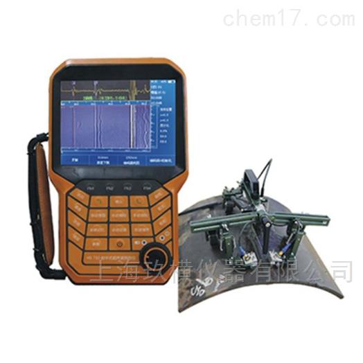 中科汉威 TOFD压力容器焊缝探伤仪