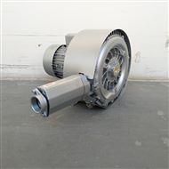 2RB 220H26 0.7KW雙葉輪鼓風機