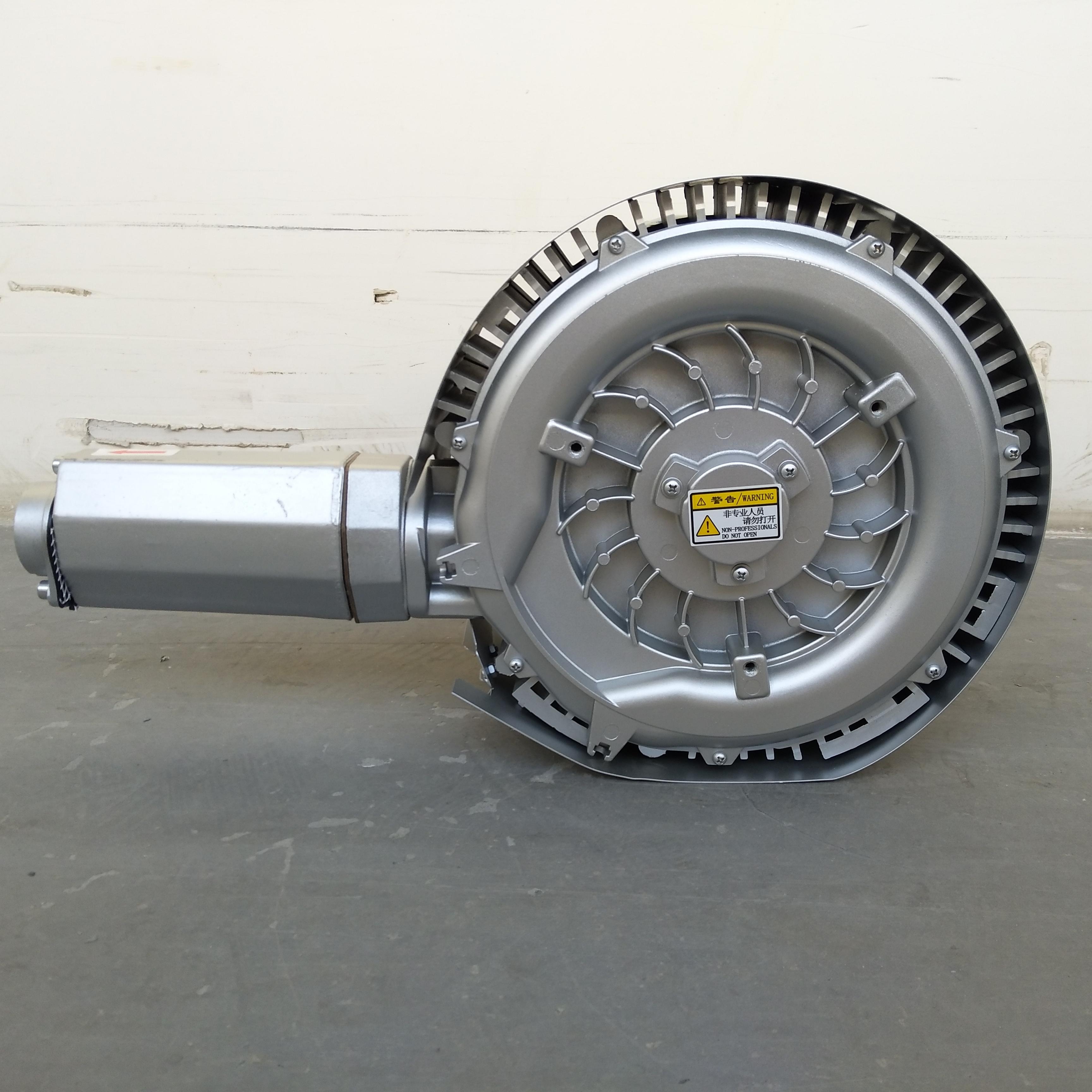 XK25-F1 3KW雙葉輪旋渦氣泵