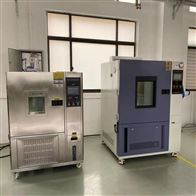 LYHWS-860A可程式恒温恒湿(高低温)试验机