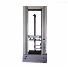 检测设备-隔热条拉伸试验机