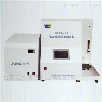 氟氯離子測定儀 煤中氟化驗儀器