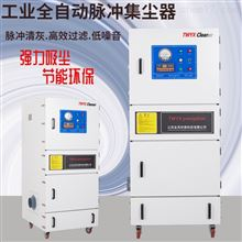 JC-750布袋式集尘机