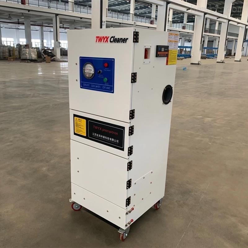 JC-5500  5.5KW 布袋式集尘机