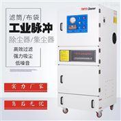 FMCJC-4000防爆脉冲吸尘器