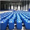电厂杀菌灭藻剂 杀菌剂优质服务