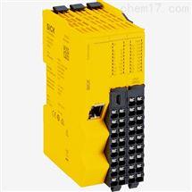FLX3-CPUC200德国SICK安全控制器