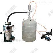 新型实验室液氮冷冻粉碎机