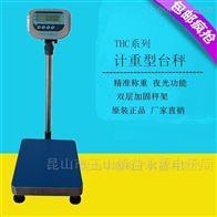ACX可打印滚筒电子秤