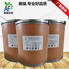 L-谷氨酰胺生产厂家