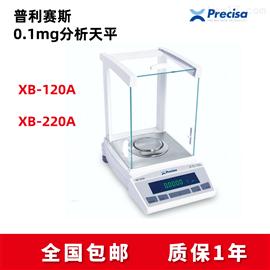 XB120A普利賽斯天平120g 0.1mg 1件起批