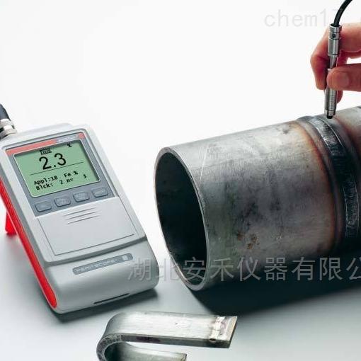 湖北一级代理菲希尔铁素体含量测试仪测厚仪