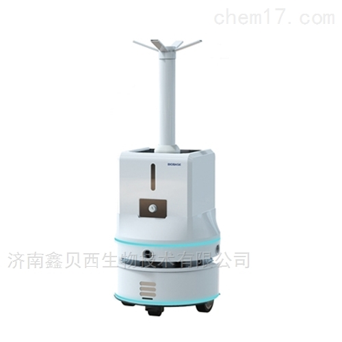 雾化消毒机器人