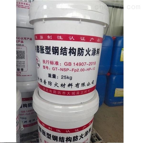 专业生产电缆防火涂料