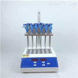 QYN100-2干式加热氮吹仪上海