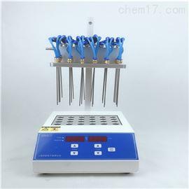 QYN100-2深圳氮吹仪 干式
