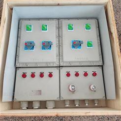 水泵启动停止防爆配电箱2.2KW电机防爆箱