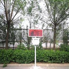 OSEN-AQMS大气污染环境空气监测空气质量在线监测系统