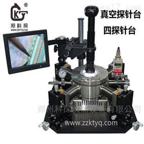 KT低温-196-350℃真空探针台 郑科探厂家