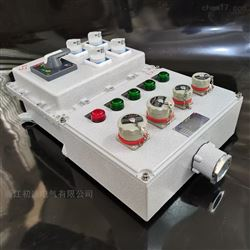 BXX防爆检修箱32A带插销